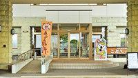 【11月〜6月】 フェリー利用がお得プラン(素泊り)