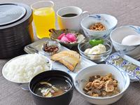 【11月〜6月】おいしい朝ご飯で元気な一日をスタート◇朝食付プラン