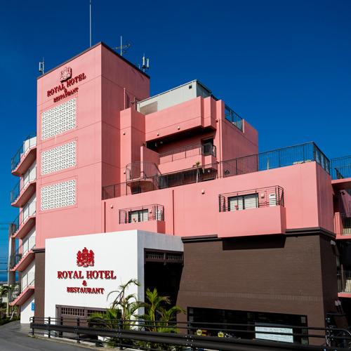 【スタンダード】ローヤルホテルプランです。【素泊り】エコ清掃