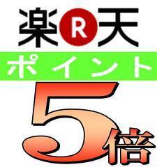 【シングル】早得♪『21』楽天ポイント5倍!!※朝食無料サービス