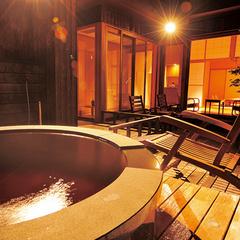 モール温泉掛け流し露天風呂付客室と旬の創作和食懐石