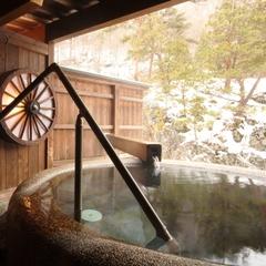 【直前割★2食付】奥飛騨グルメと3種の貸切風呂で癒しの旅《冬のイルミネーション&かまくら祭り開催》