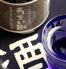 【オーナーお勧め!日本酒】この時期にしか呑めない幻の地酒『うまい助』お試しプラン【2食付】