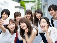 【10代・20代限定プラン】カップル・お友達とで最安値!・30日前までキャンセル無料「マスク付き」