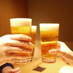 ●飲み放題付●「食べる」よりも「飲む」派の方に!夕食少なめでお手頃価格