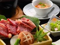 宿イチオシ!お肉派におすすめ!春の彩りプラン【お肉コース】