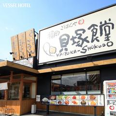 貝塚食堂あったか定食 or ひらおサックサク天ぷら定食の夕食券プラン