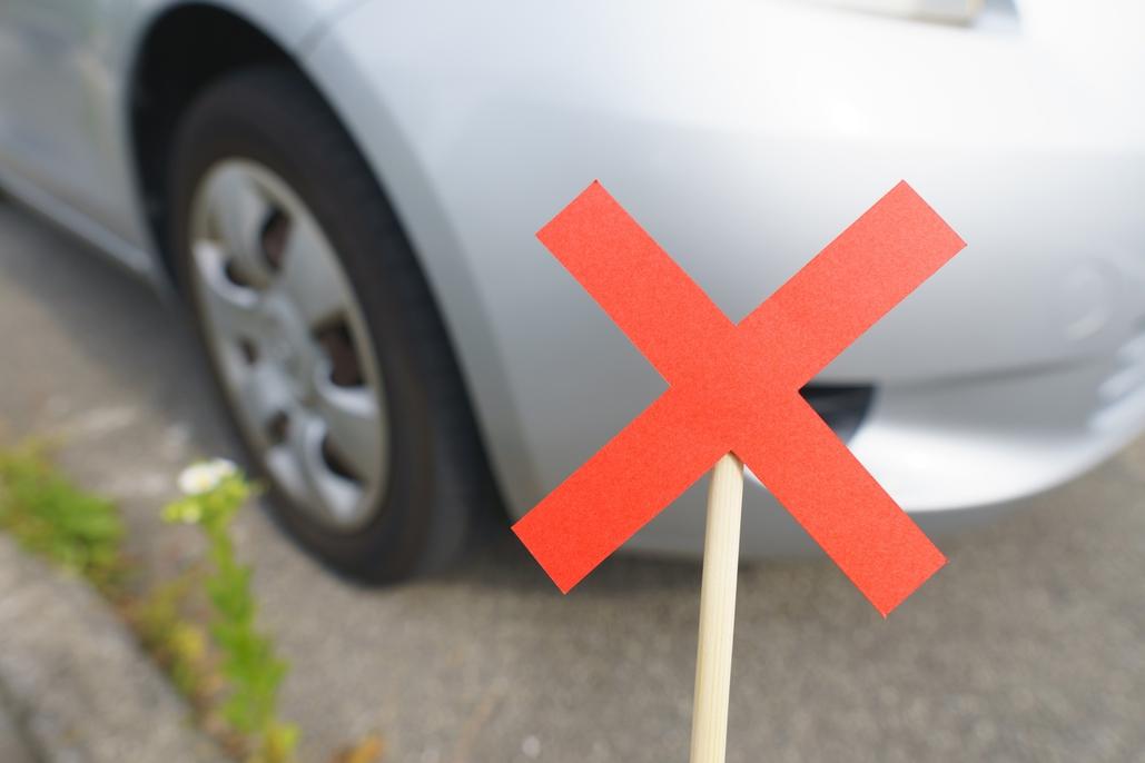 ★ECO対策・ノーカープラン★ 駐車場を利用しない方限定♪  お得に素泊まりプラン