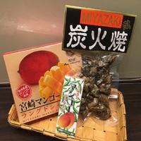 【秋冬旅セール】【ビジネスマン必見!】宮崎特産品お土産付き★朝食無料!!