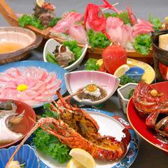 ■とろける美味!お魚しゃぶしゃぶコース■大サービス!伊勢海老の鬼殻焼き付き♪(現金特価)