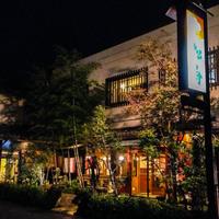 【夕食時お好きなドリンク付!曜日限定】駿河湾の海の幸を楽しむ二食付プラン