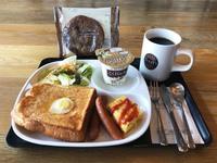 【朝食付】◆こだわりの素材・朝食プラン◆