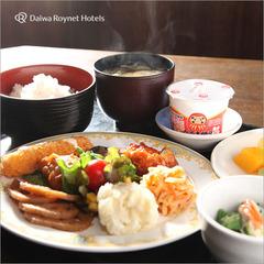 【楽天限定・5室】 早期割引プラン ■ 【7日前】■ *朝食付き*