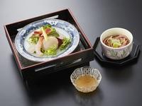 【4月限定】うららかな春の陽気を感じる〔箱根美食プラン〕