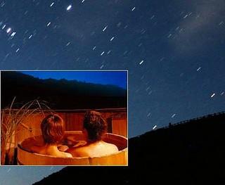 ≪軽め会席+お月見ビール≫澄んだ夜空の源泉貸切露天♪お月見に缶ビール付【軽め創作会席&お月見プラン】