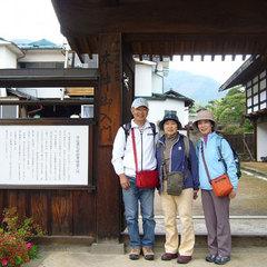 便利な中山道・和田宿への送迎付き 1泊2食プラン