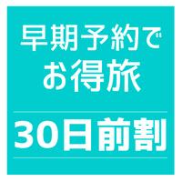 【冬さき楽★30】30日前予約でお得!焼く揚げる握る★かにかにビュッフェ食べ放題[ZY001YG]