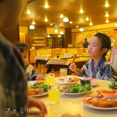 【春ファミリー】ぼくもわたしも旅行デビュー☆1・2歳お子様1名無料★海鮮ビュッフェ[ZY009YG]