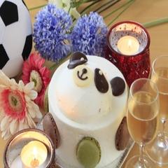 【お誕生祝い専用プラン▼】大切なお子様のお祝いに♪動物ケーキでHappy BirthDay♪♪