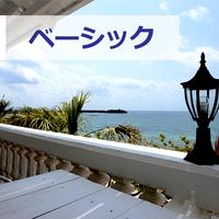 【朝食付】ベーシック朝食付きプラン(駐車場無料)