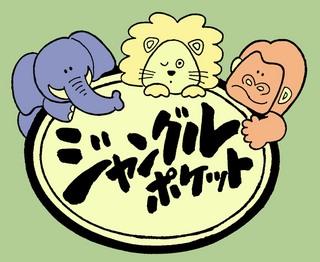 ☆スタンダードプラン☆2食付き  【☆ 貸切風呂☆】