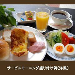 【カップルプラン】…翌日12:00まで延長料金無料!!≪和洋バイキング朝食付≫