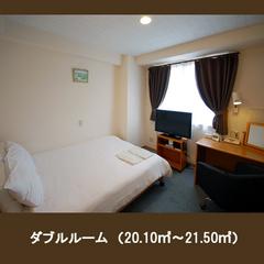 新館ダブルルーム【禁煙】ベッド幅140cm☆22平米