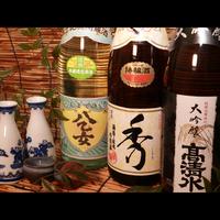 【呑み比べ】3種の地酒飲み比べ☆☆ 八乙女・秀・高清水 秋田の地酒3種お試しプラン ☆☆