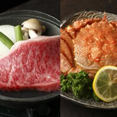 【くしろを体感!】◆プラス1品の幸せ!毛ガニor黒毛和牛ステーキ!【夕朝食付】