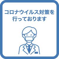 【素泊まり】歴史深く洗練されたサービスをご提供するオススメのホテル! アクセス便利!