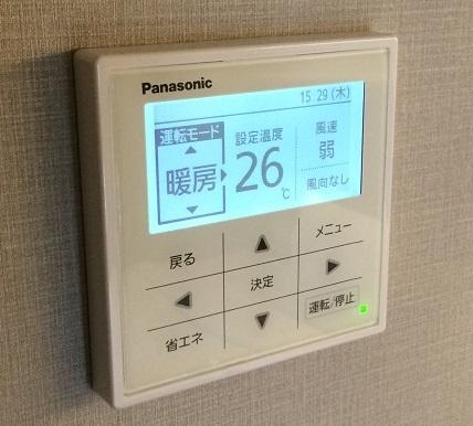 名古屋金山ホテル image
