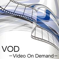 【VOD付】162タイトル以上の映画が見放題!50型テレビで大迫力!