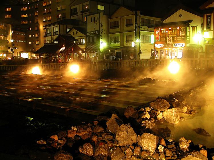 Hotel Kitakaruizawa Hotel Kitakaruizawa