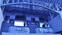 京都駅まで徒歩約5分★駅近&リーズナブル!