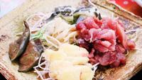 【美食×温泉の旅】すっぽん食べ尽くし!プルっとフルコース♪女子に大人気《巡るたび、出会う旅。東北》
