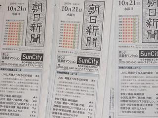 【ポイント5倍】シングル素泊まりプラン¥7000