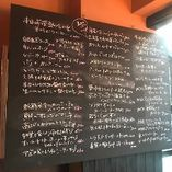 ワイン酒場でカンパイヽ(`▽´*)ノ オシャレで美味しいイタリアンコース料理付きプラン♪