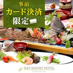 【特選和会席】オリーブ牛ステーキ・地魚の姿づくり・蒸し鮑など◆事前決済で500円割引♪