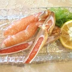 松葉蟹づくし  蟹蟹フルコースプラン