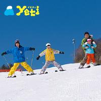 【冬季限定】富士山2合目のスキー場「スノータウンイエティ」チケット付プラン 1泊2食¥13500〜