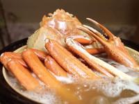【冬季限定】富山県産《高志の紅ガニ》食べ放題プラン 1泊2食¥11000〜