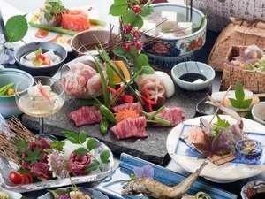 【八遇來フルコース】料理長お勧め選べる夕食 プラン【一泊二食付】