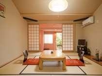 露天風呂付き客室 10帖和室 又は 和洋室 【特】