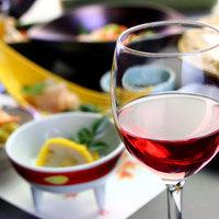 地元菊鹿で育ったぶどうを使った至福のワイン「菊鹿シャルドネ」&里山の美味を味わうコース
