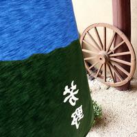 *【和〜yawaragi〜】★芳野リーズナブル創作和会席を味わう[1泊2食付]【紅葉】