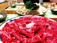 和室夕食は贅沢に(すき焼き☆朝食付)【夏得】