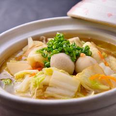 【選べるお鍋プラン】4種類からお好みでチョイス★リーズナブルに湯を愉しむ!