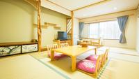 特別和室12畳+広縁<バス・トイレ付>