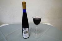 磐梯山麓産 山葡萄グラスワインを地元食材料理と共に味わうプラン