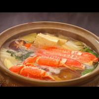 当館オススメ!冬の定番♪ズワイガニフルコース【1泊2食付】